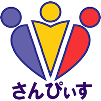 さんぴぃすロゴ