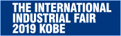 The International Industrial Fair 2019 Kobe
