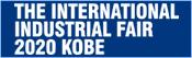 The International Industrial Fair 2020 Kobe